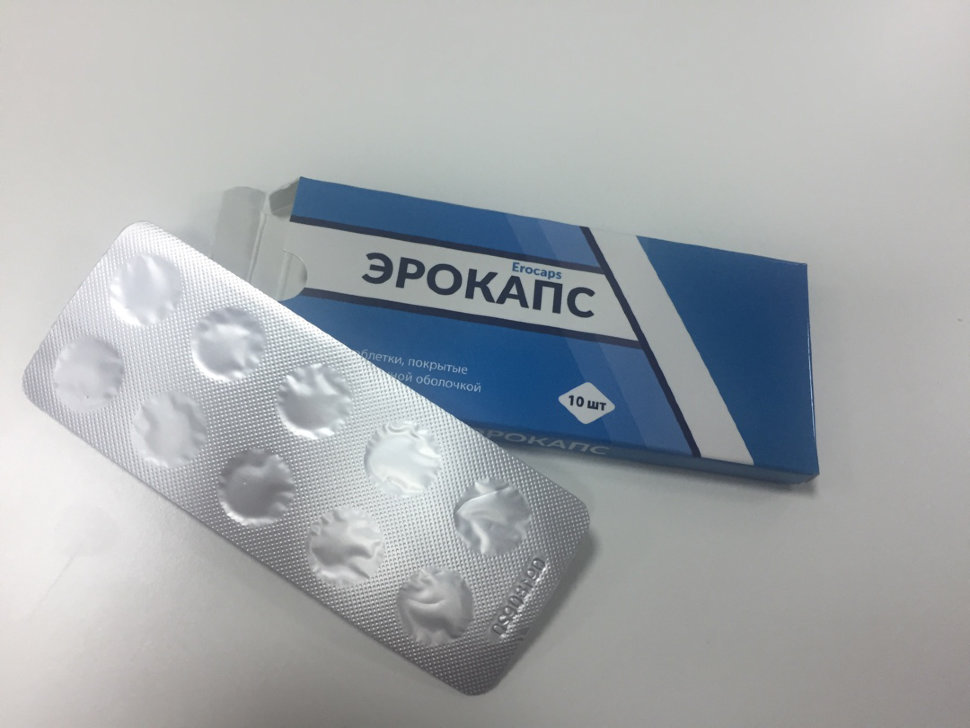 Эрокапс таблетки для повышения потенции в Подольске