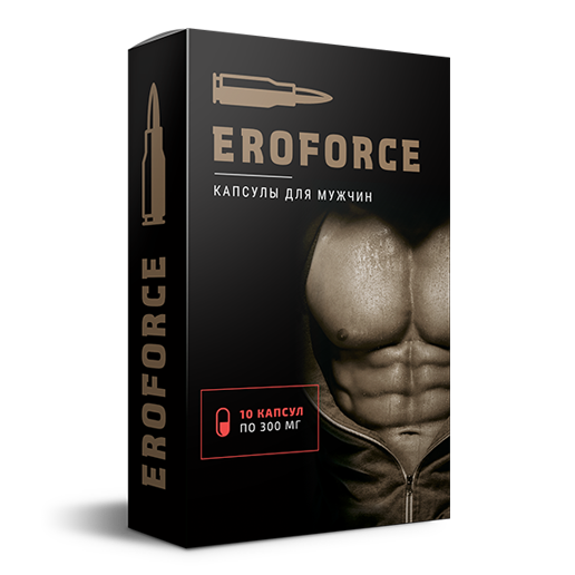 EroForce (ЭроФорс) в Санкт-Петербурге