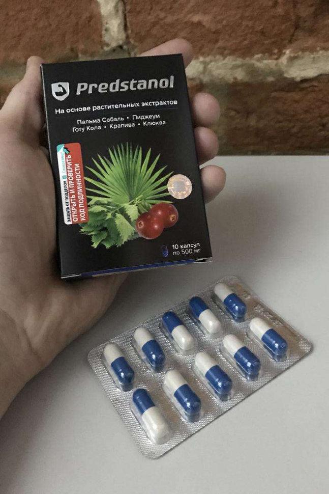 Капсулы predstanol предстанол от простатита простатит как лечится тыквенными семечками