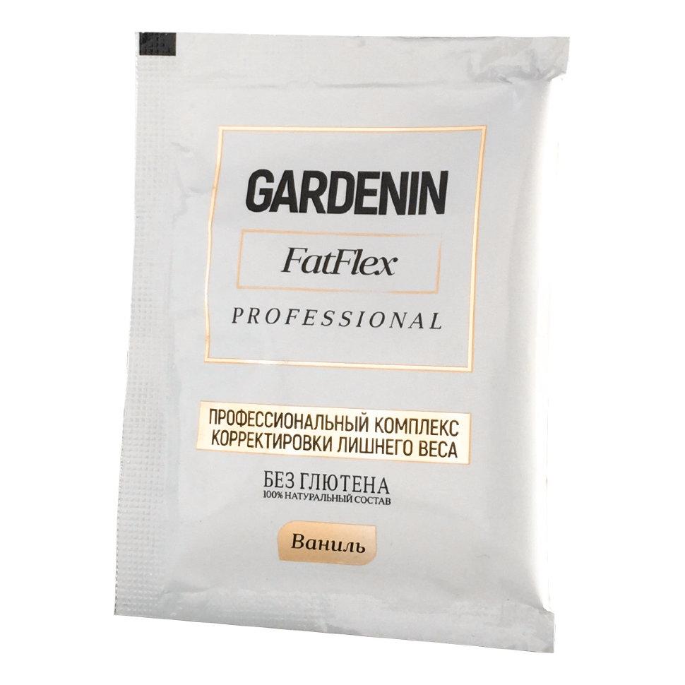 Комплекс снижения веса Gardenin FatFlex в Железнодорожном