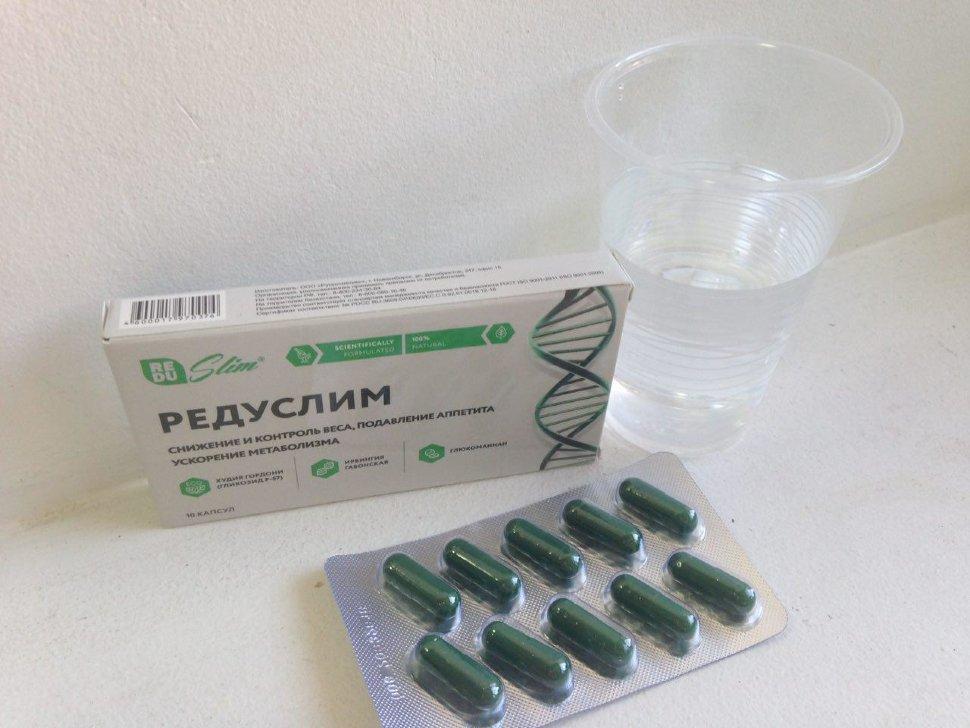 редуслим таблетки для похудения цена в москве смотреть