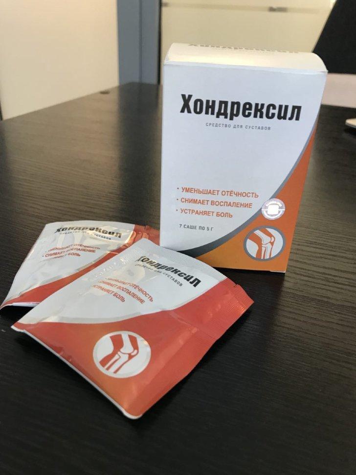 Хондрексил cредство для суставов в Обнинске