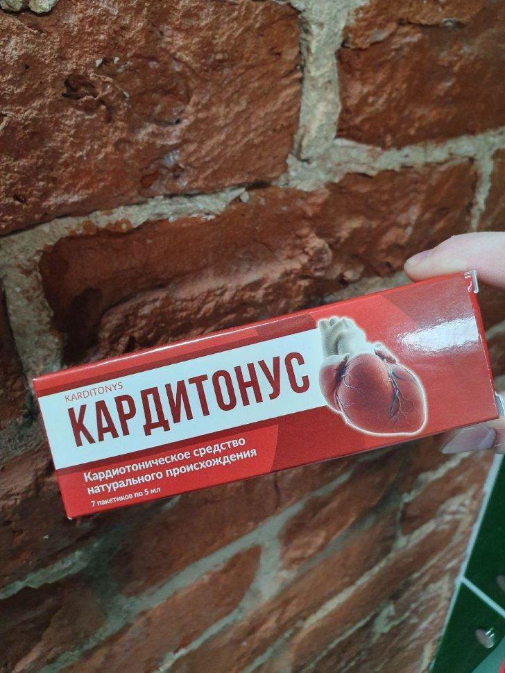 лечение геморроя в белгороде