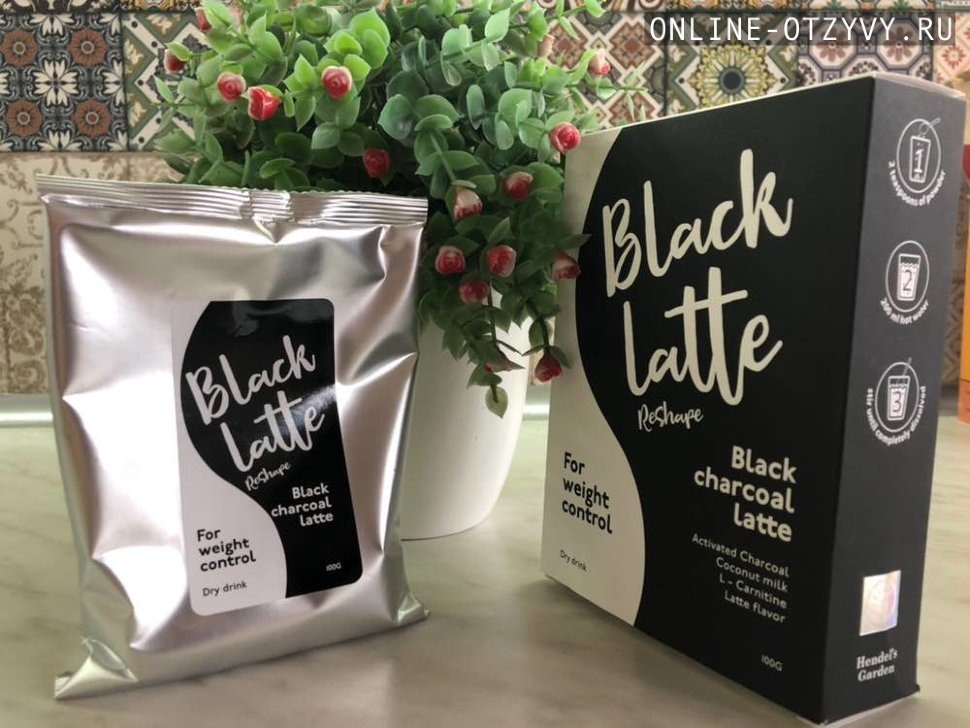 BLACK LATTE для похудения в Таганроге